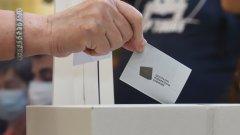 Webcafe.bg следи за вас всичко най-важно от изборната нощ