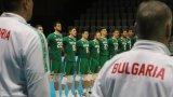 Втора победа доближи България до Европейското