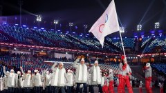 Въпреки че се състезават под неутрален флаг, руските призьори ще получат премии за медалите си