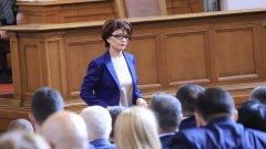 """Тя заяви, че няма да подкрепят правителство на """"Има такъв народ"""""""