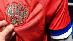 От Руската федерация реагираха бурно на грешката