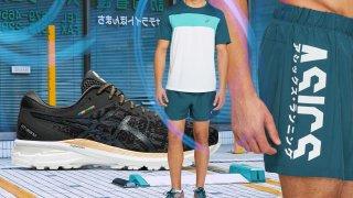 Asics - когато бягането се превърне в стил и удоволствие