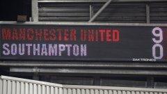Юнайтед изравни три рекорда при разгрома над Саутхемптън