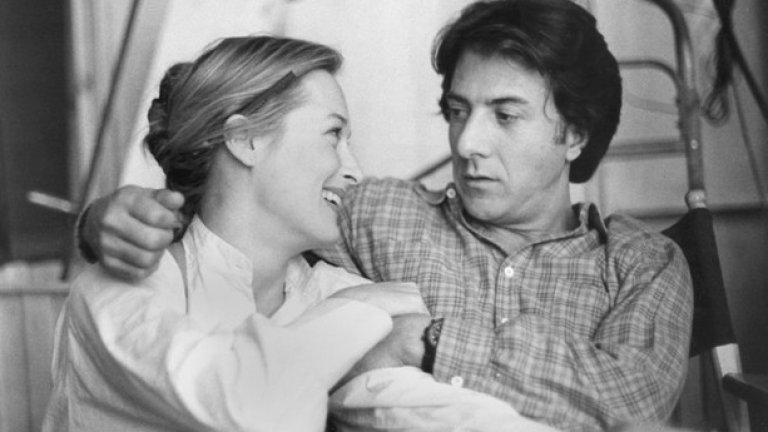 """Дъстин Хофман и Мерил Стрийп в """"Крамър срещу Крамър""""  В този класически филм холивудските легенди играеха разделени родители, борещи се за правата върху сина си. Стрийп обаче не била доволна от своята героиня в сценария – струвало й се, че е развита по твърде едностранчив и женомразки начин. """"Всички имахме нейните усещания, но само тя ги изразяваше"""", признава по-късно сценаристът и режисьор Робърт Бентън. Затова Стрийп променила много от репликите си, което не се харесало на Дъстин Хофман и той мислел, че тя се опитва да го засенчи. """"Мразех я в червата. Да, мразех я в червата, но я уважавах"""", казва той.  Всъщност Хофман обяснява тогавашните си чувства към Мерил Стрийп с развода, през който е преминавал по същото време. """"Изглежда си го изкарвах на нея по време на филма. Бяха неща, които чувствах към жената, с която се развеждах в реалния живот"""". В една от сцените Хофман импровизирал и счупил една чаша в стената, което вбесило Стрийп. """"Разбрах много по-късно, когато вече промотирахме филма, че той ми бил ядосан. Той, Дъстин, бил ядосан на мен, Мерил. Все още не знам защо""""."""