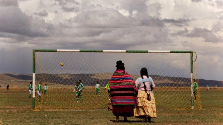 Футболът в Боливия привлича и женското внимание.