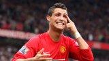 Официално: Роналдо отново е играч на Манчестър Юнайтед!