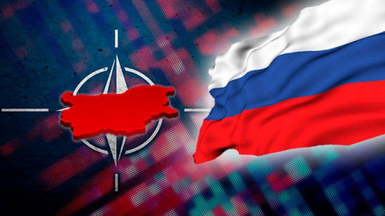 За първи път проект на официален документ определя Русия като заплаха на националната сигурност на България