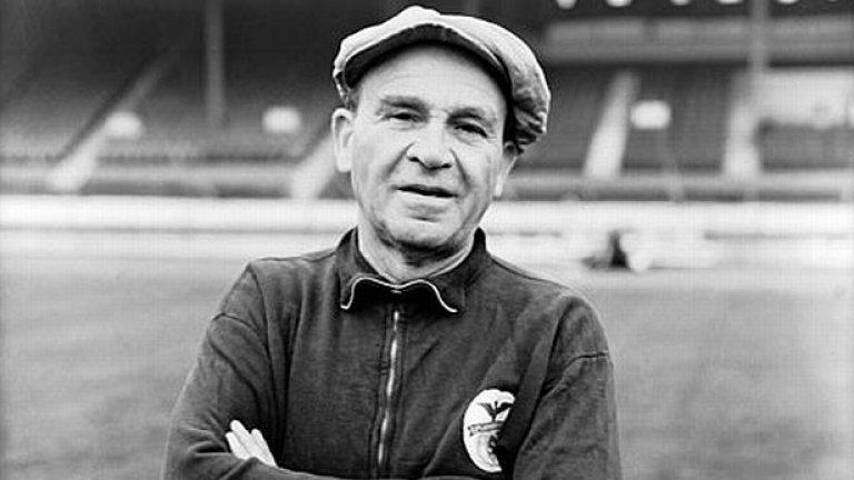 20. Бела Гутман  Унгарецът е запомнен най-вече с двата си поредни трофея от КЕШ с Бенфика през 1961 и 1962 г. - и с проклятието, което стоварва на клуба след отказ да му бъде увеличена заплатата. Оттогава Бенфика наистина няма европейски трофей, както Гутман им е пожелал, и трупа само загуби на финали.