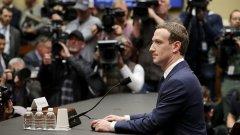 Libra трябва да се появи през първата половина на 2020 г. Някои наблюдатели прогнозират, че това е една от най-важните стъпки в развитието на Facebook.